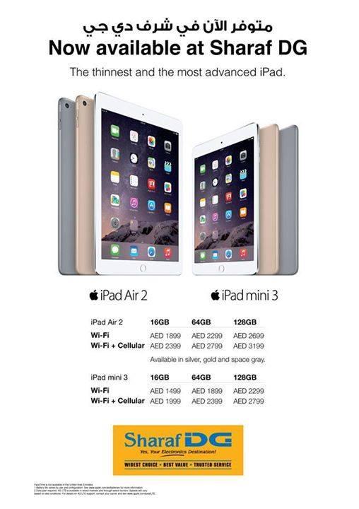 iPad Air 2 & iPad Mini 3 Available at Sharaf DG -