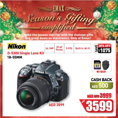 Nikon D5300 Single lens kit Offer at Emax -