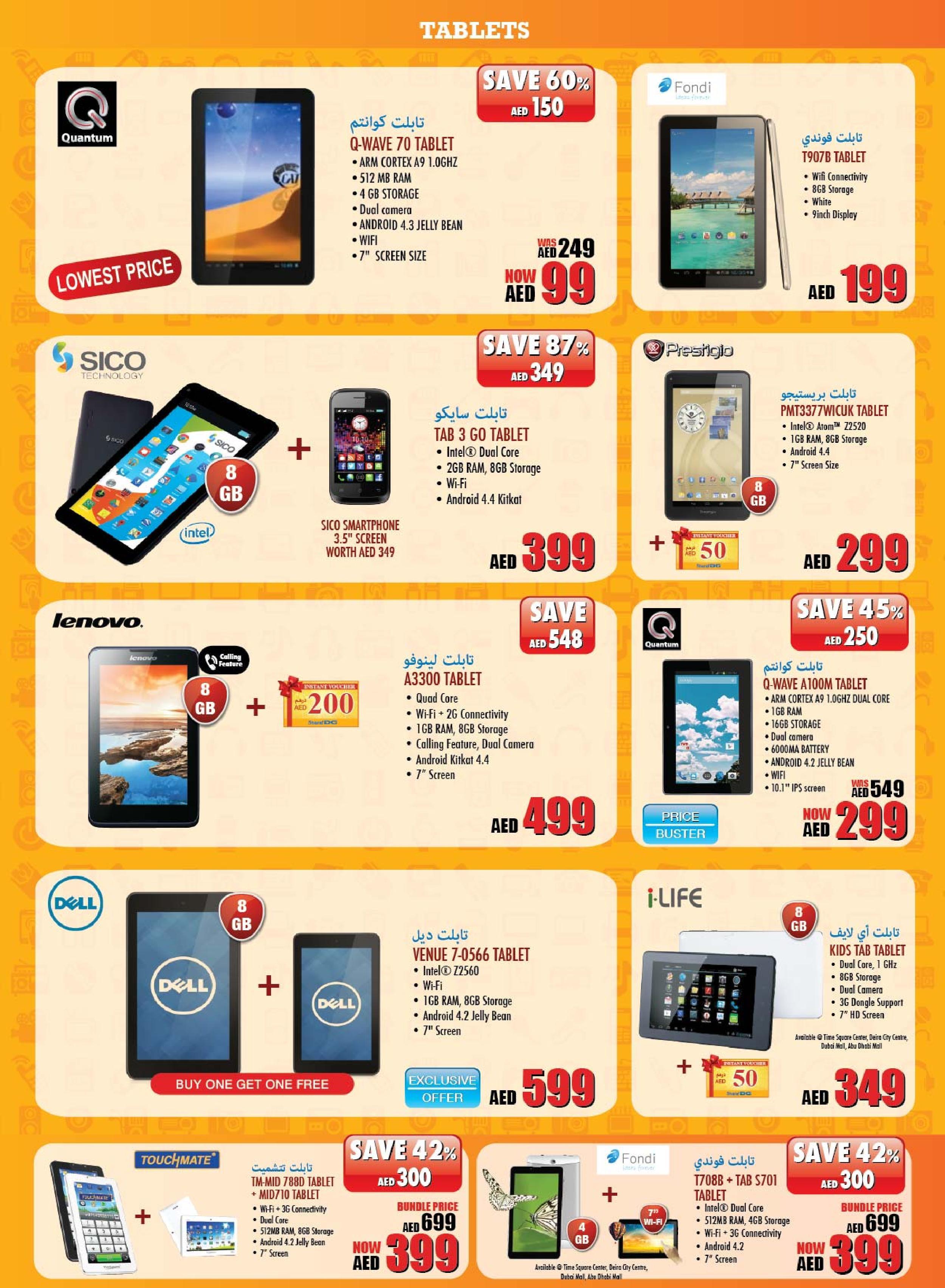 Tablets Best Deals at Sharaf DG -