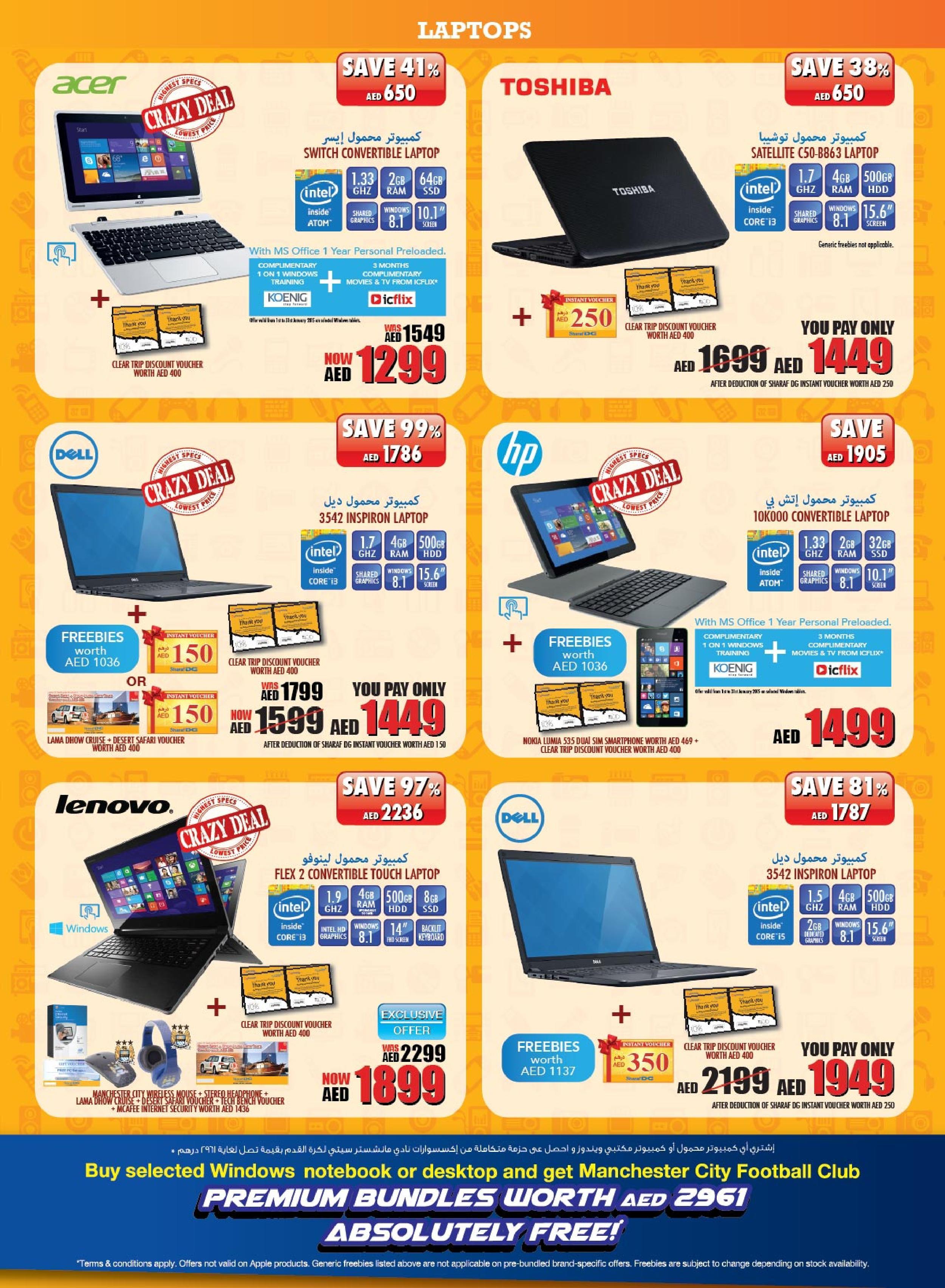 Laptops Desktops Best Offers At Sharaf Dg