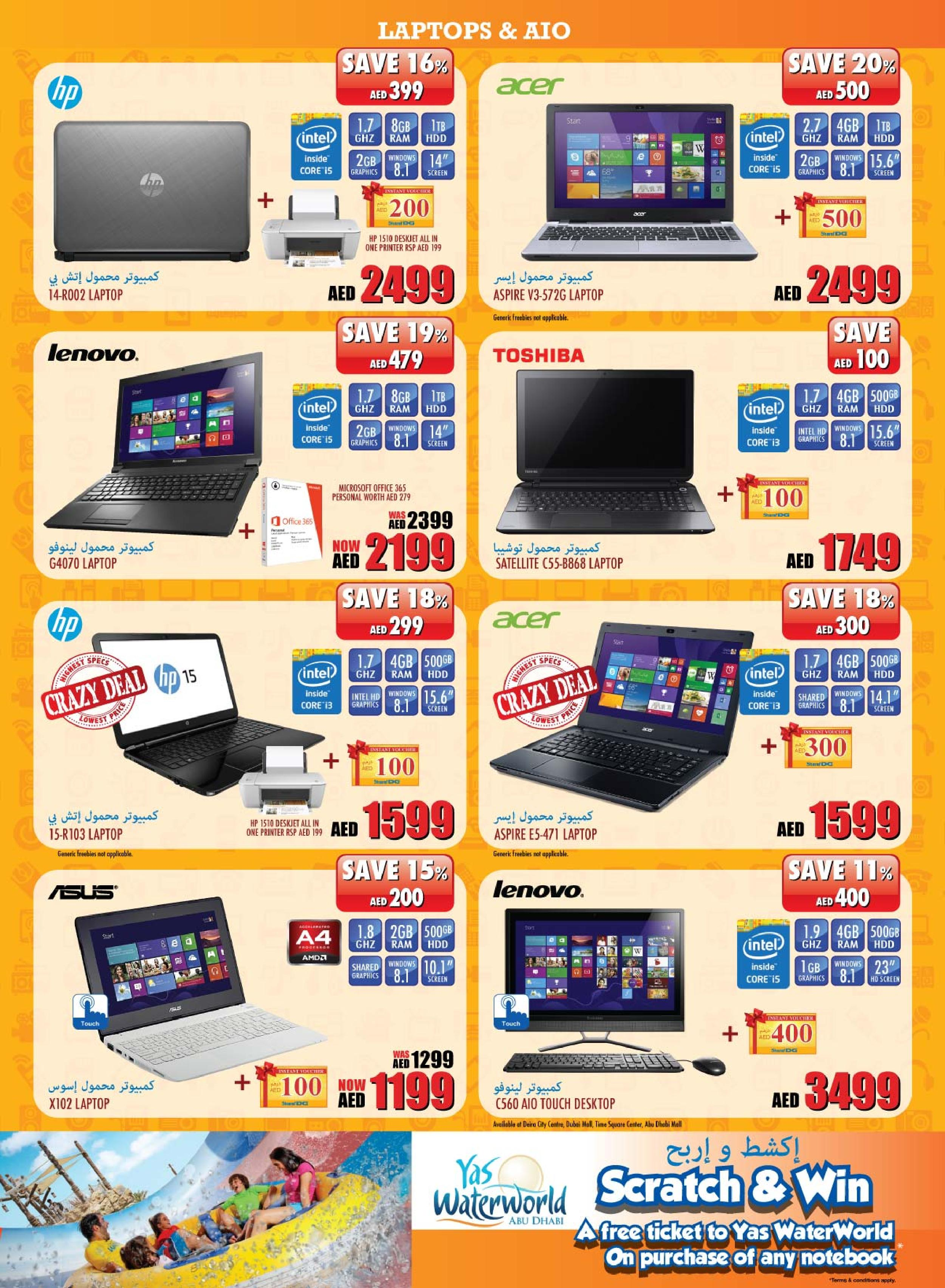 DSF Best Offers on Laptops at Sharaf DG -