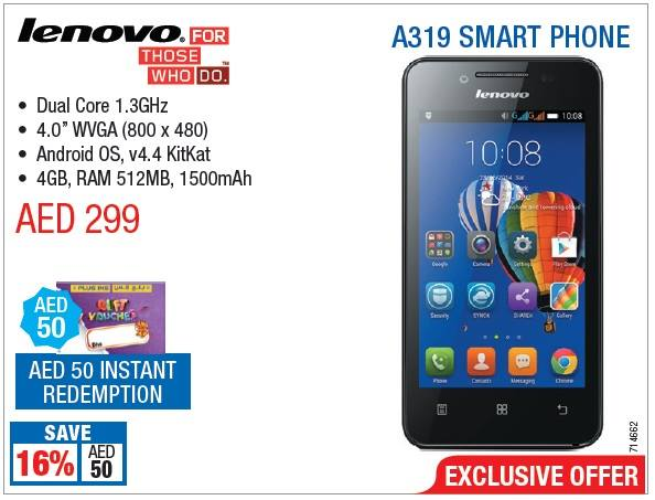 Lenovo Smartphone Exclusive Deal at Plug Ins -