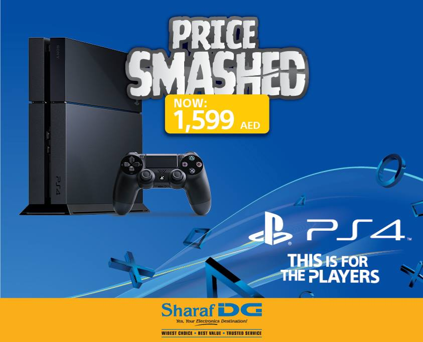 PS4 Amazing Offer at Sharaf DG -