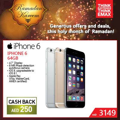 best iphone 6 deals june 2015 iphone 6 64 gb awesome offer at emax 379
