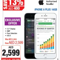 iPhone 6 Plus 16GB price in Dubai UAE Archives -