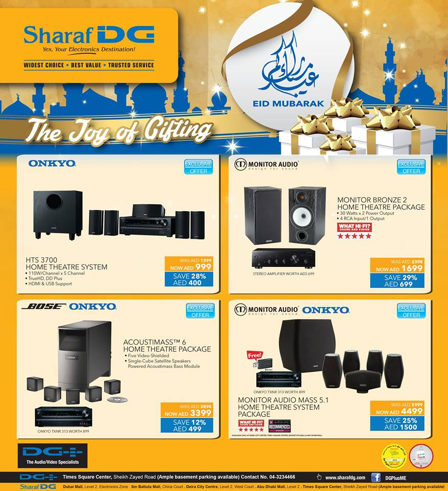 Home Theater Systems Exclusive Offers At Sharaf Dg