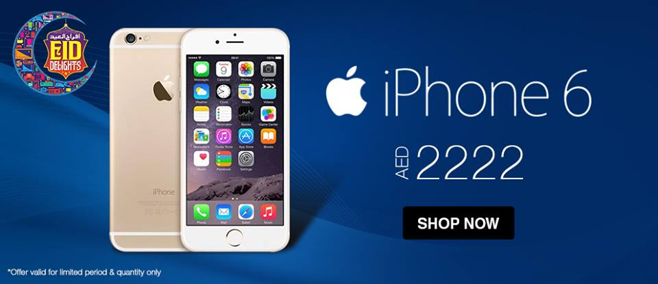 Apple iPhone 6 Wow Offer at LuLu Webstore -