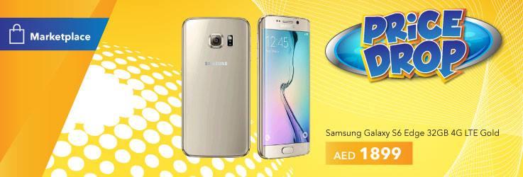 Samsung Galaxy S6 Edge 32GB 4G Exciting Offer at Sharaf DG -