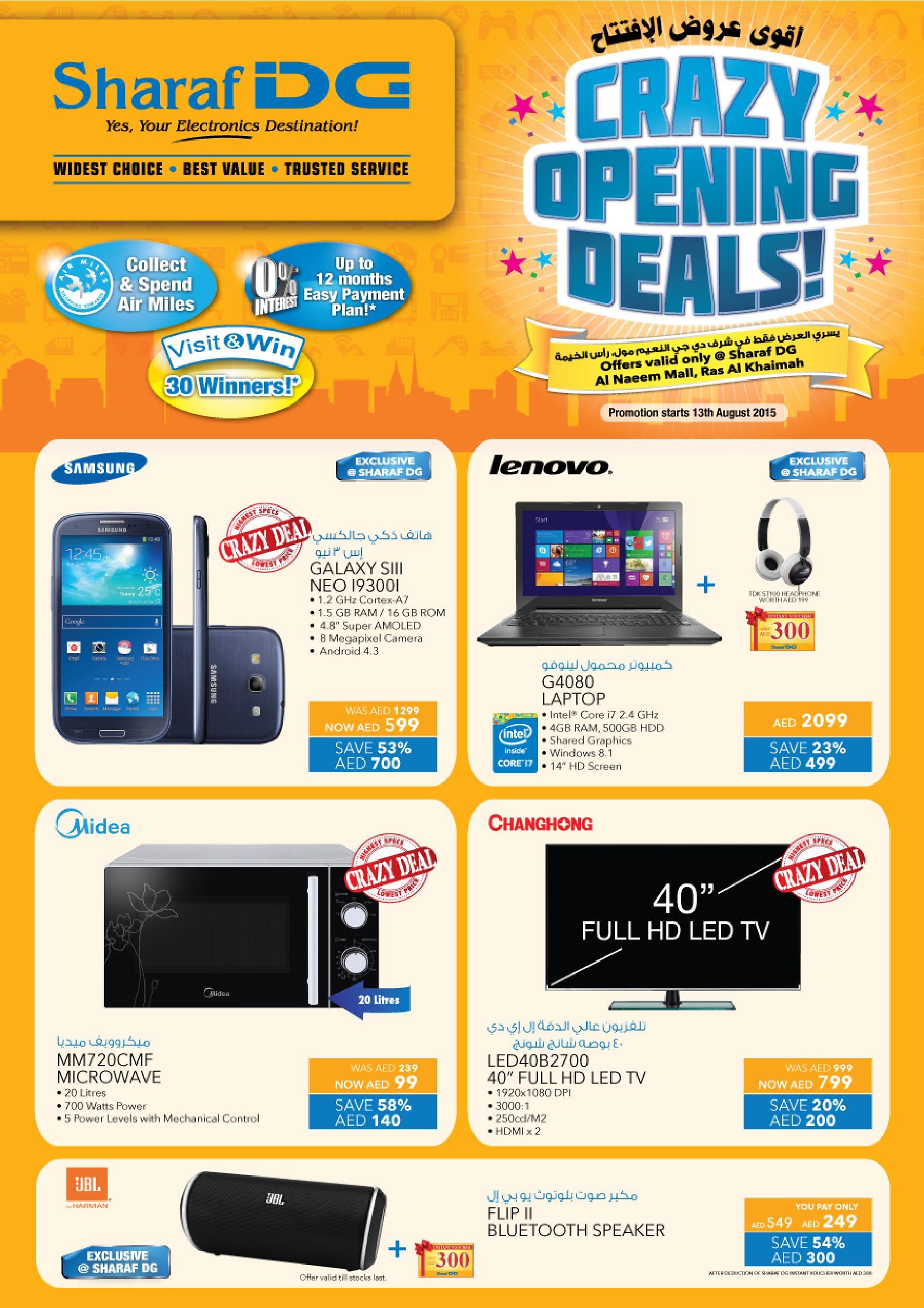 119c8b0d0ced Best 2015 offers