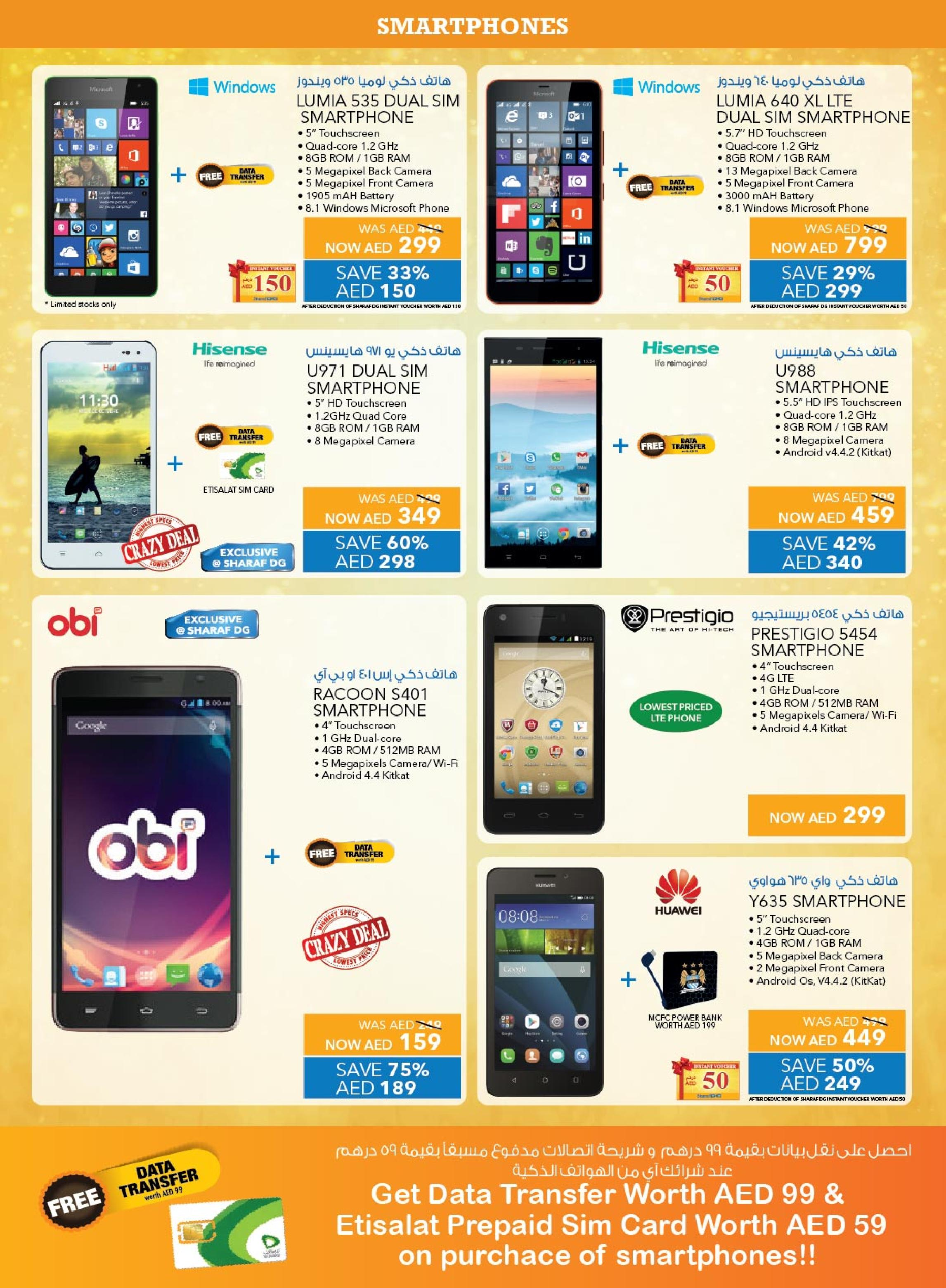 WOW! Gitex Offers, Deals, Promotions & Catalogue 2014