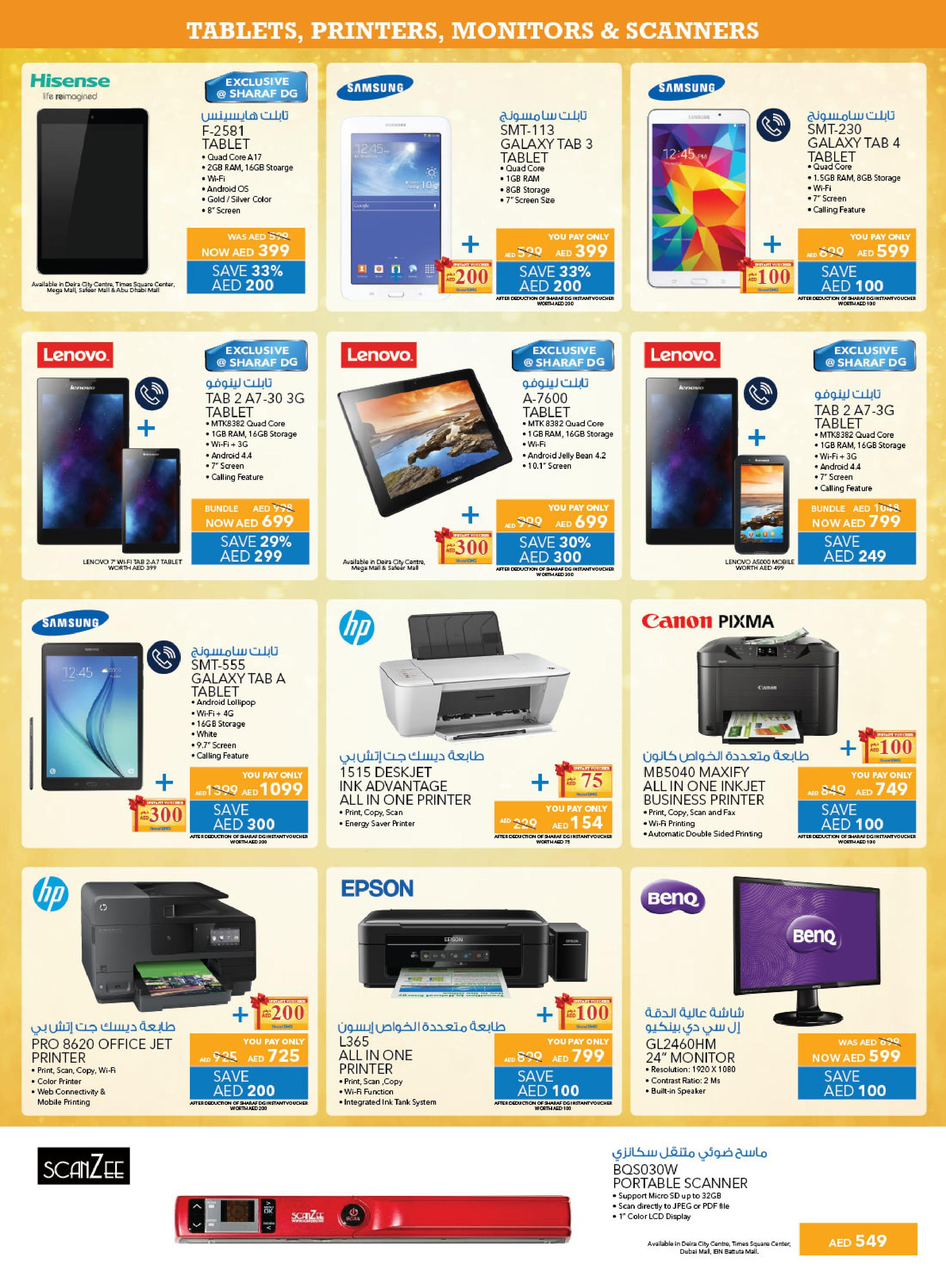 laptop deals offers promotions best price in dubai uae-page