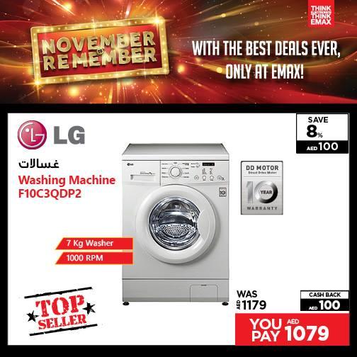 Lg F10c3qdp2 Washing Machine Amazing Offer At Emax