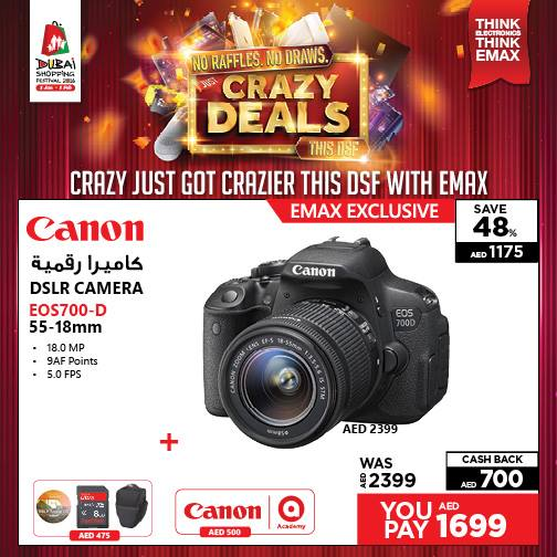 Canon EOS 700D Camera Crazy Offer at Emax -