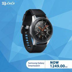 Samsung Galaxy Smart Watch SM-R800 price in Dubai UAE Archives -